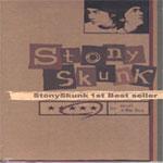스토니스컹크 (StonySkunk) 1집 - 1st Best Seller