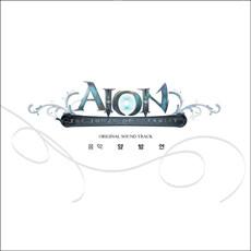 양방언 - AION (아이온) O.S.T. (With 런던 심포니 오케스트라)