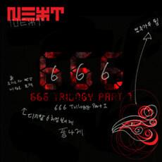 넥스트 6집 - 666 Trilogy Part Ⅰ