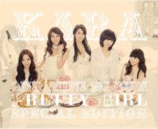 카라 2번째 미니앨범 - Pretty Girl [스페셜 에디션]