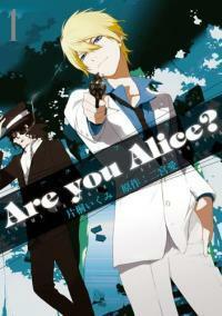 Are you Alice? 1 (IDコミックス ZERO-SUMコミックス) (コミック)